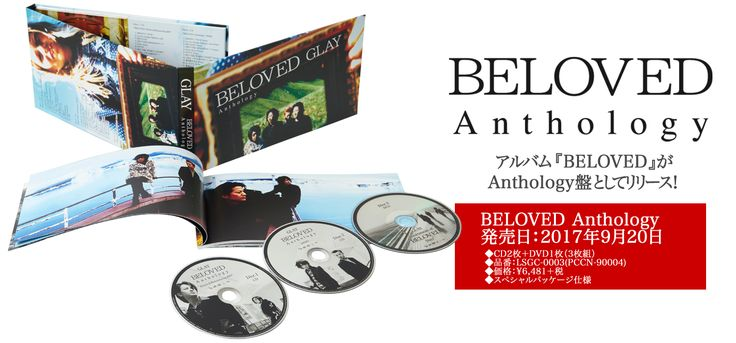 BELOVED Anthology 2017年9月20日発売  #CAPS photoworks archive  #CANNO's CD photo works  ★ #photo_by_CANNO