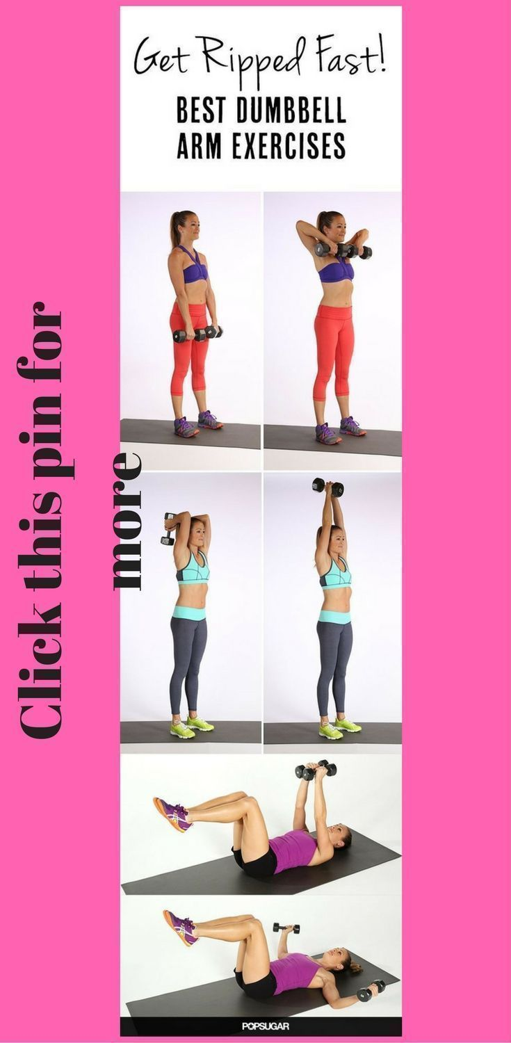 This pin will show you the best diet plan for those who want a ripped ab fast. fitness workouts | fitness workouts for beginners | fitness workouts for teens | fitness workouts for women | fitness workouts gym | Fitness Workout Plans Tips | Fitness Workouts and Exercises | fitness workouts | Fitness Workouts for Women | Fitness & Workouts | Fitness Workouts | #rippedabswomen #fitnesstips #fitnessabs #fitnessplan #womanfitness #fitnessworkouts