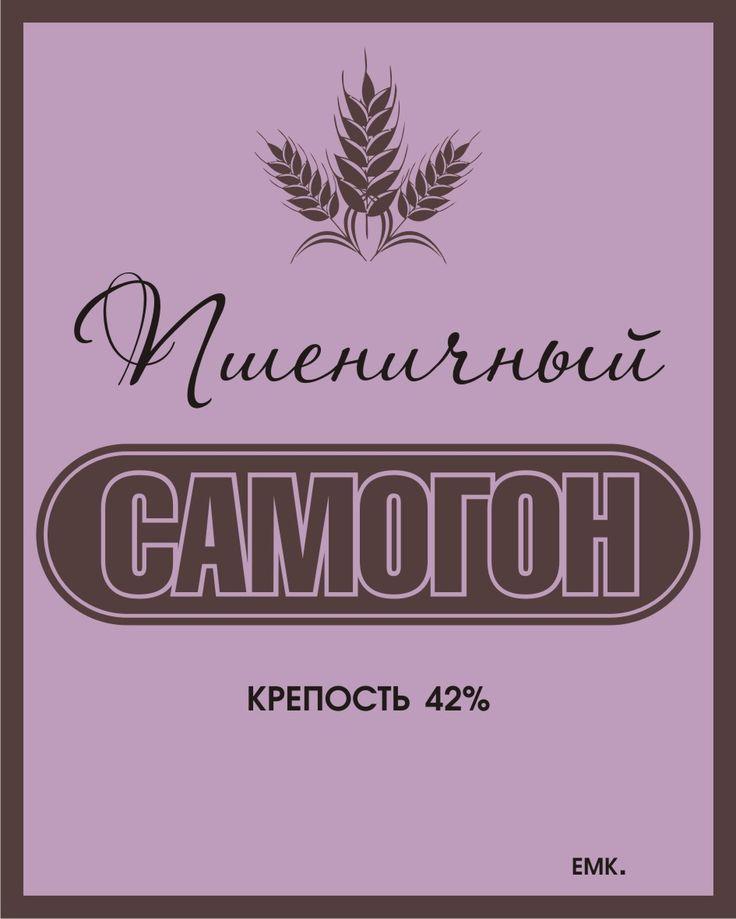 Облоко homedistiller.ru