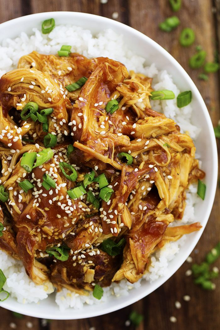 This recipe is so easy to throw into your slow cooker and the honey teriyaki flavor is our of this world! The chicken cooks to perfection!