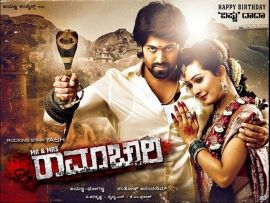 Mr and Mrs Ramachari - Movie Reviews, Movie Rating, Trailers, Posters | MovieMagik