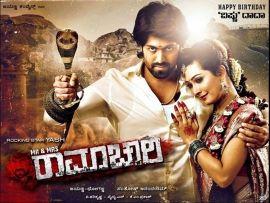 Mr and Mrs Ramachari - Movie Reviews, Movie Rating, Trailers, Posters   MovieMagik