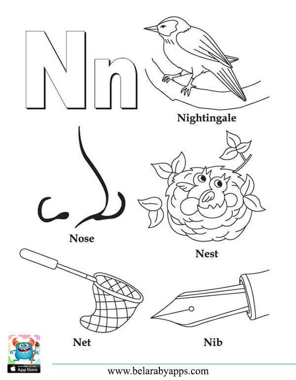 رسومات الحروف الانجليزية كبتل وسمول للتلوين مع الكلمات بطاقات للطباعة بالعربي نتعلم Alphabet Coloring Pages Abc Coloring Pages Abc Coloring