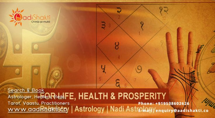 Best Astrologer and Vastu consultants - Horoscope/Kundli/Jathakam for Rs 99 onwards, Schedule Vastu consultant visit for Rs 2000 only. Contact 9538602626 or Mail enquiry@aadishakti.co http://www.aadishakti.co/astrology