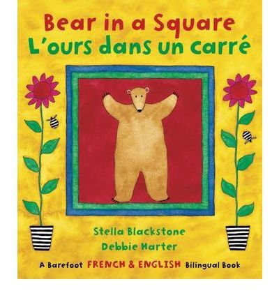 Helps young readers learn both shapes and counting as they play hide-and-seek with a lovable Bear. This bilingual title includes vocabulary words in French and English, and an easy pronunciation guide. It is suitable for classroom or home learning. It supports the various QCA schemes of work for the teaching of a foreign language.