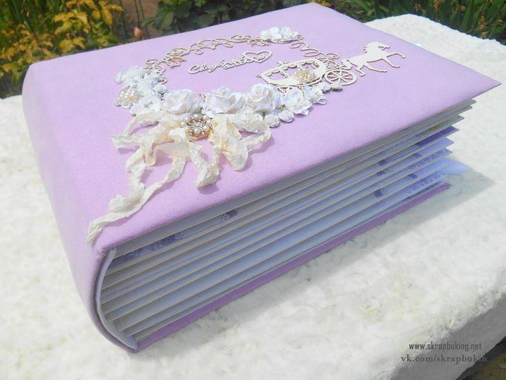 Нереально громадный свадебный альбом ручной работы