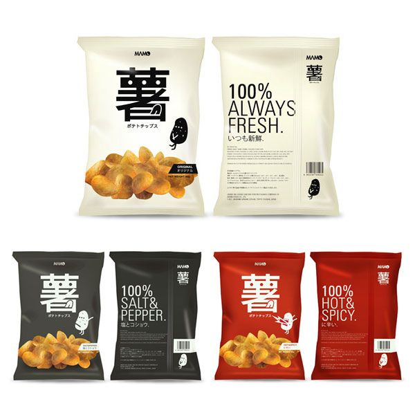 Crunchy Time: 30  Appetizing Examples of Chips Packaging Designs