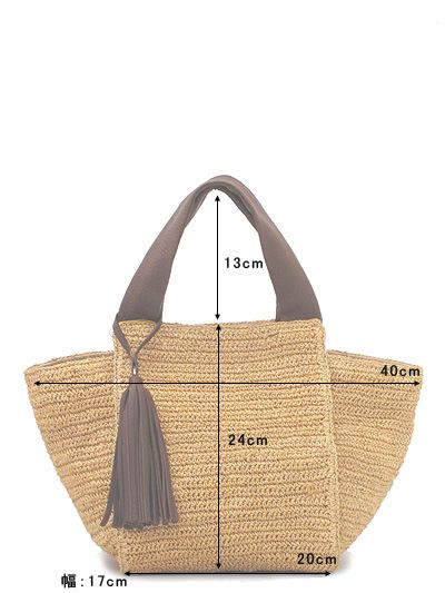 sac crochet