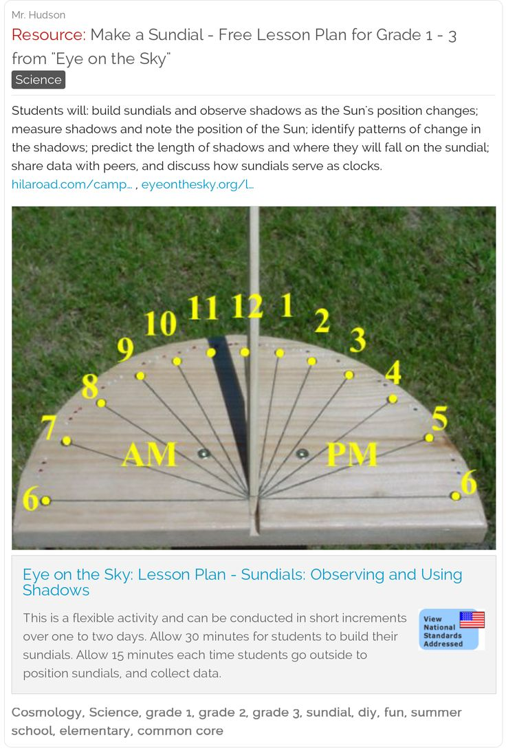 """Make a Sundial - Free Lesson Plan for Grades 1 - 3 from """"Eye on the Sky"""" #math…"""