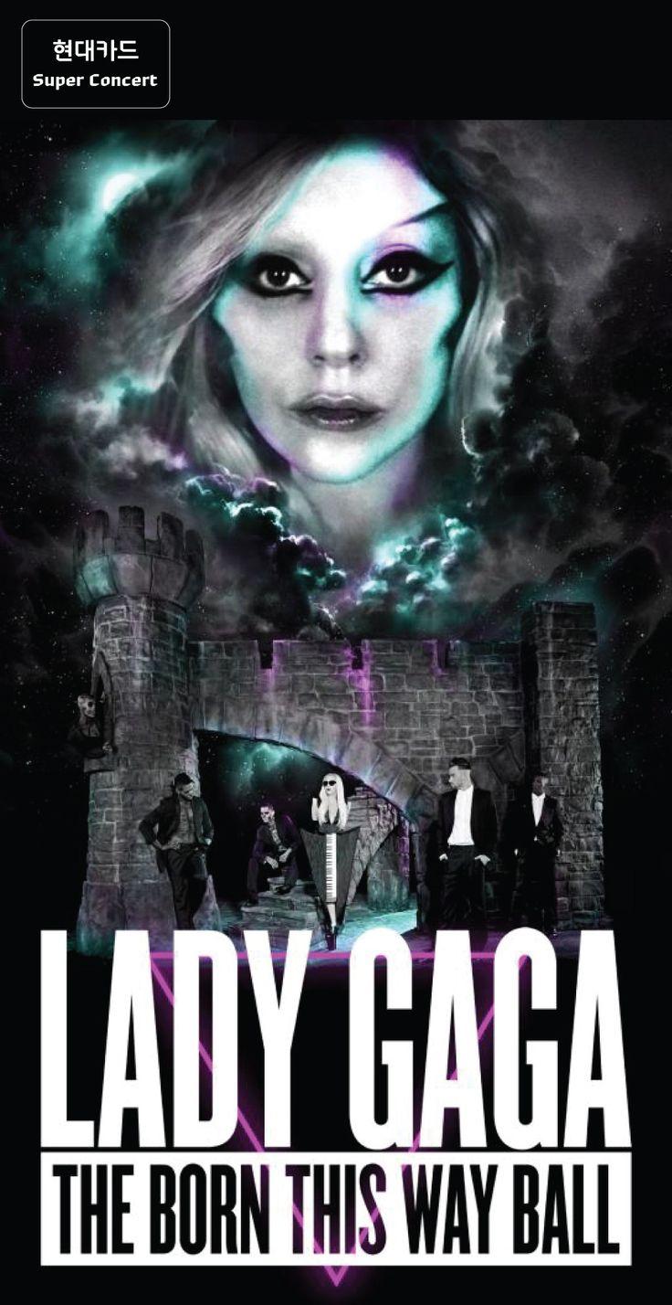 Lady Gaga 내한공연; 2012/4/17 20:00 잠실종합운동장 올림픽주경기장..