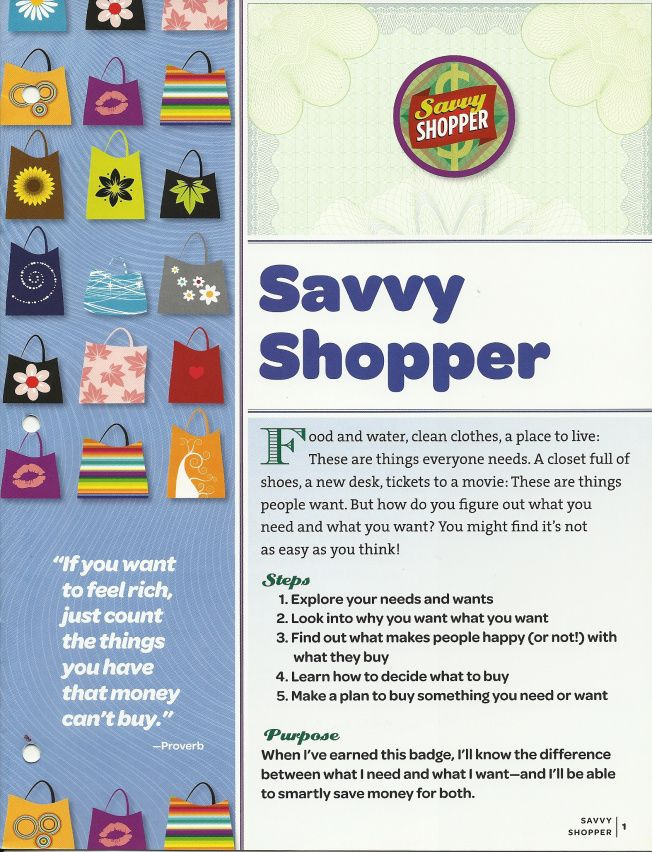 40 best savvy shopper badge ideas girl scout juniors financial girl scout junior savvy shopper badge requirements front cover solutioingenieria Choice Image