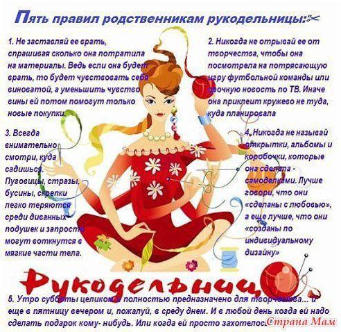 Афоризмы цитаты о творчестве и рукоделии: 18 тыс изображений найдено в Яндекс.Картинках
