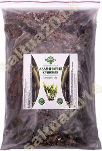 Laminaria Seaweed Dried Kelp 500 GR Anti Cellulite Wraps Mask Algae ЛАМИНАРИЯ | eBay