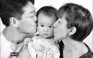 Conheça a família que se formou graças ao congelamento de óvulos