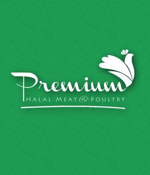 Premium Halal Logo design.