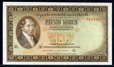 Czechoslovakian currency 500 korun banknote of 1946, Ján Kollár