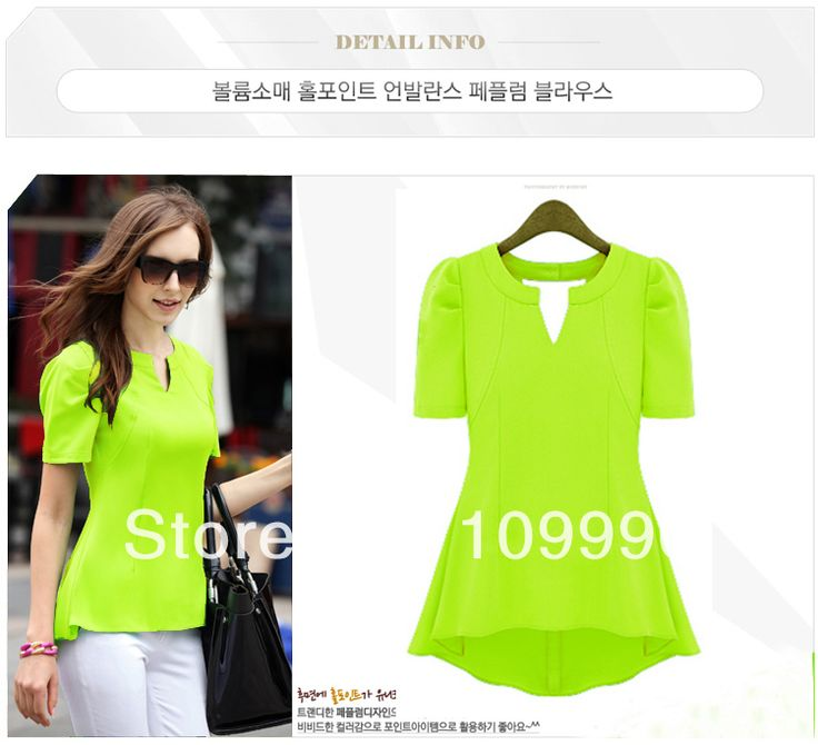 Cheap shirt spain, Buy Quality shirt spike directly from China shirt lace Suppliers: bright color chiffon shirts 2014 summer new European brand za plus size XXL neon green yellow pink tops work wear femal