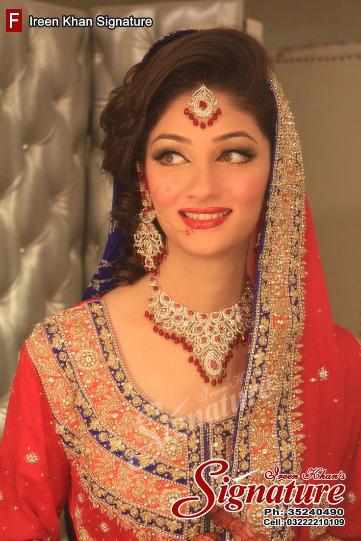 17+ Images About Nikkah Bridal Makeup On Pinterest | Smoky Eye Traditional And Eyes