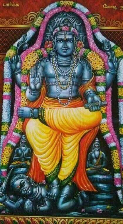80 best dakshinamurti images on pinterest nataraja lord