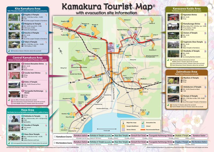 The Best Tokyo Tourist Map Ideas On Pinterest Visit Japan - Tokyo map for tourists