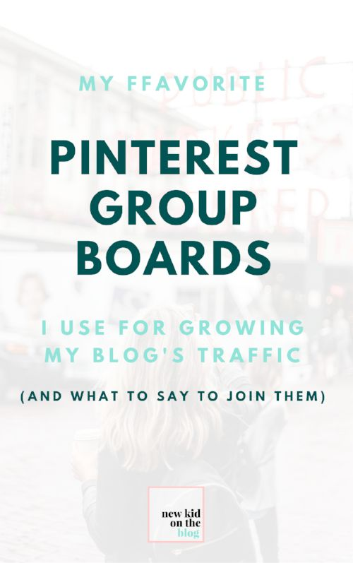 I've said this before and I'll say it again: If you are a blogger or business owner who wanted to establish a strong online presence, Pinterest is a must! But there's a trick to it. Simply having a few of your own boards isn't usually enough to build a large online presence. So what can you do to fix that?  Join Pinterest Group Boards!