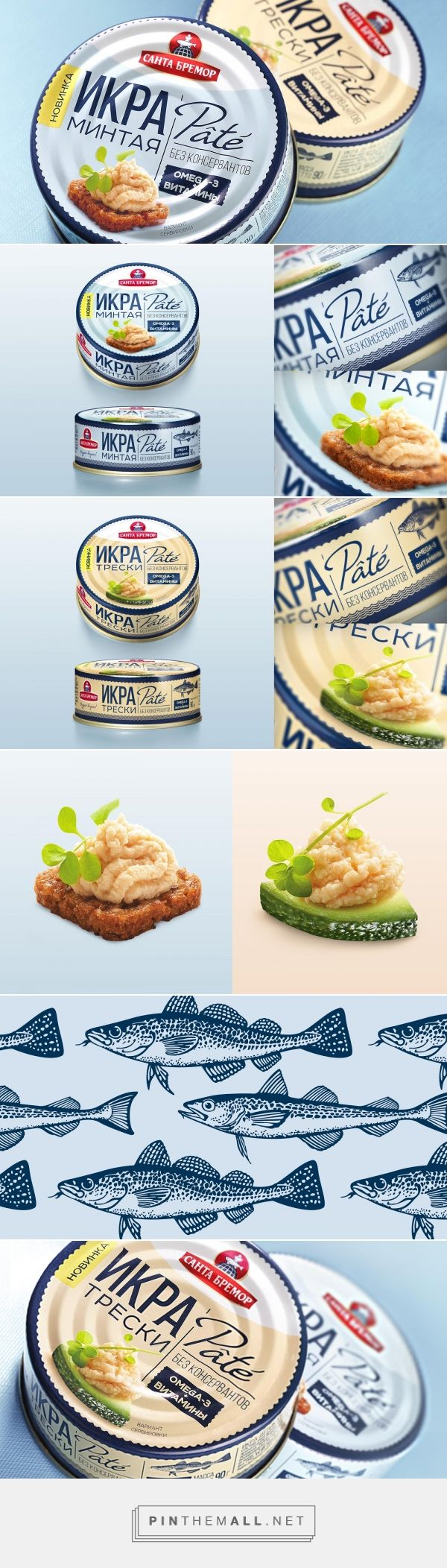 Pâté Caviar - Packaging of the World - Creative Package Design Gallery - http://www.packagingoftheworld.com/2017/06/spoon-in-hand.html