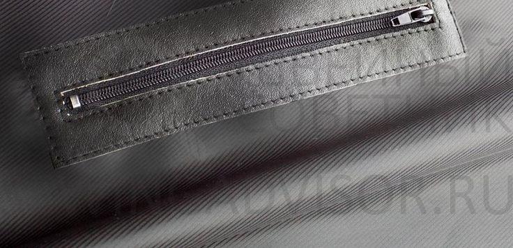 Внутренний карман сумки на молнии с кожаной рамкой
