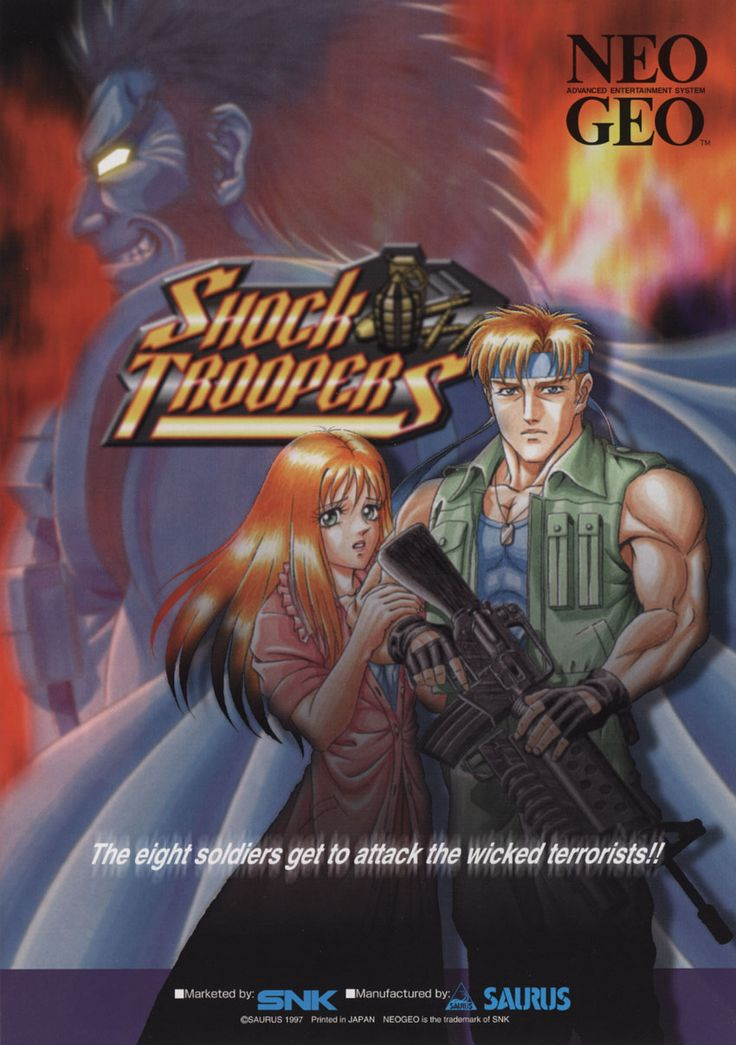 Shock Troopers, found on SNK Arcade Classics Vol. 1 on Wii
