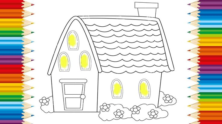 Coloring pages House for Kids and Learning How to Draw House