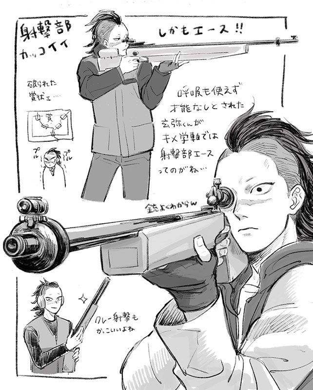 twitter キュン 漫画 少年漫画 漫画
