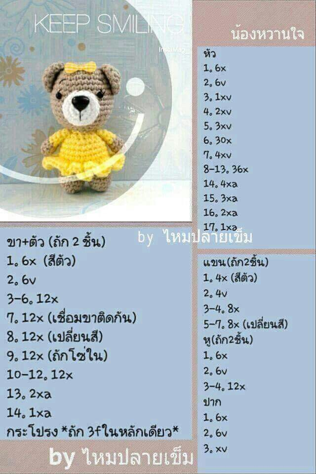 Amigurumi Askina Doll Pattern : 28 best images about Preemie and Stillborn Crochet on ...
