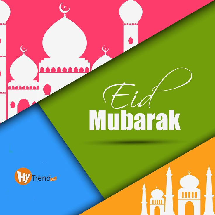 May Allah Bless you with Happiness and Grace your home with warmth and Peace.  EID MUBARAK