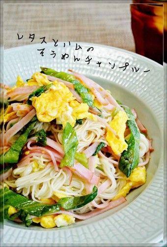 Easy+Stir-fried+Somen+Noodles+with+Lettuce+and+Ham