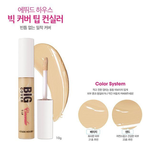 Etude House Big Cover Essence Concealer Rp 85.000 Concealer berbentuk essence atau cair yg berfungsi utk menutupi jerawat,noda,ataupun flek Varian : - beige - sand . Line : pieceof_ Wa : 08994347875 . #etudehouse #etudehousebigcoveressenceconcealer #concealer #jualconcealer #concealermurah #concealerori #jualconcealermurah #kosmetik #makeup #kosmetikmurah #olshopindo #trustedshop #trustedseller http://ameritrustshield.com/ipost/1543507533771377367/?code=BVro-ySlQrX