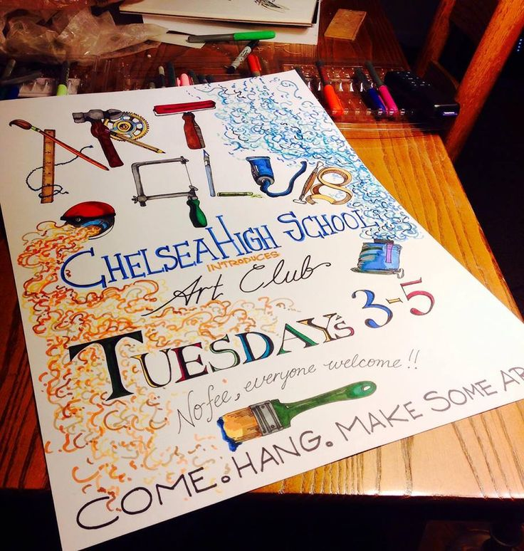 poster craft ideas 17 best images about club ideas on weaving 2731