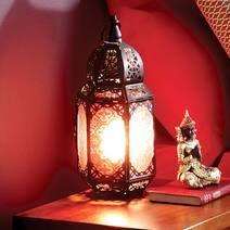 Marrakech Lantern Table Lamp