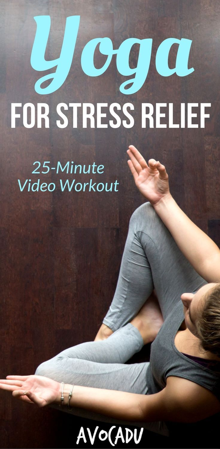 Yoga for Stress Relief | Yoga for Beginners | Yoga Workout Video | Yoga Video | http://avocadu.com/yoga-for-stress-relief/