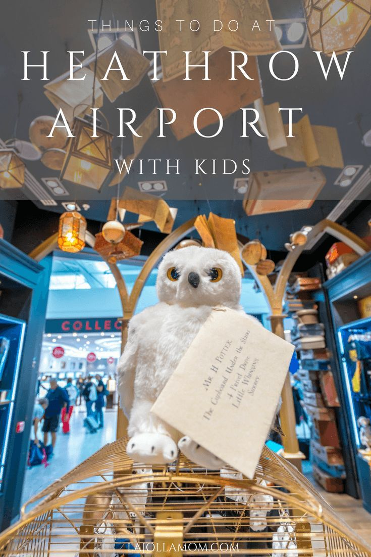 Stop into The Harry Potter Shop in London Heathrow Airport's Terminal 5.