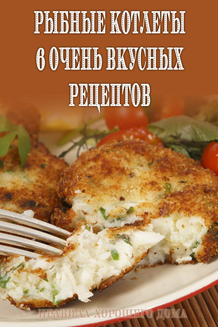 Photo of Fish cakes – 6 delicious recipes