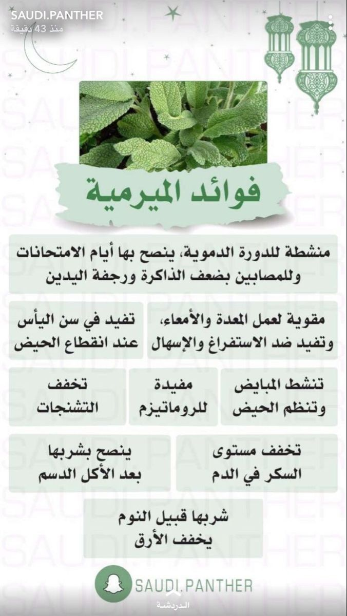 Pin By Nadinekattih On صحتك بالدني Health Smoothies Fitness Healthy Lifestyle Health Facts Food