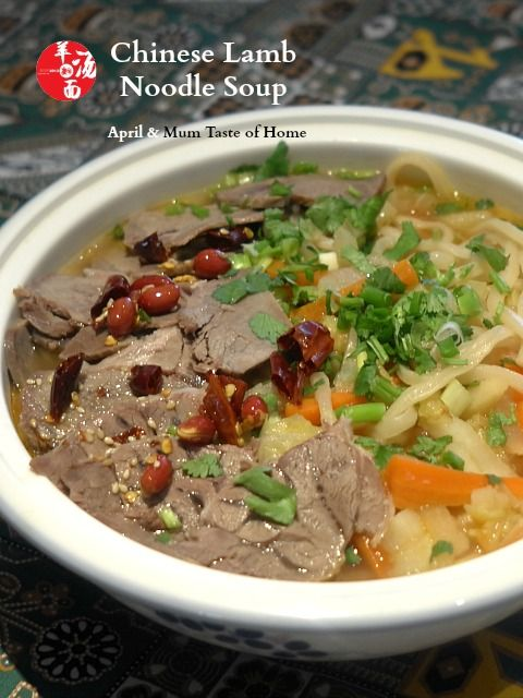 Chinese Lamb Noodle Soup | All seasons' comfort and family one-pot dinner with richest flavors, textures and nutrition #Chinese_recipe #homemade