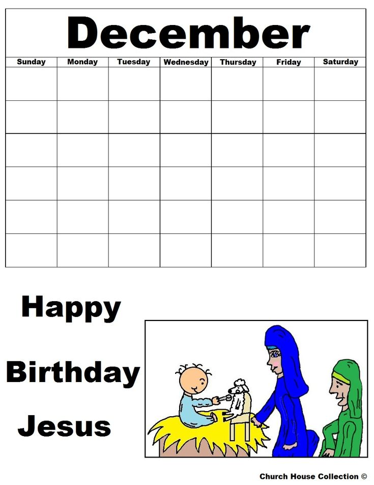 17 best images about christmas ideas for sunday school on for Sunday school calendar template