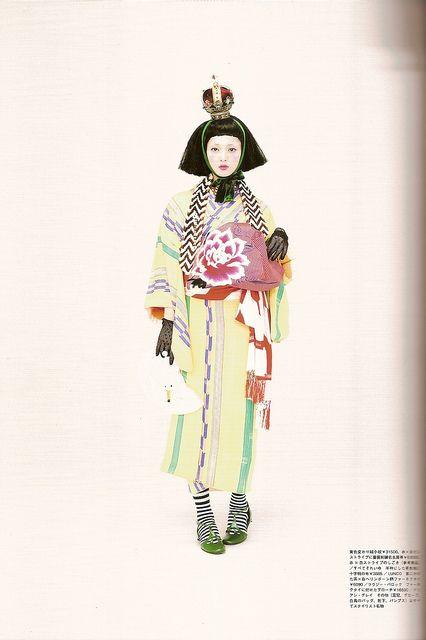 Kimono Hime issue 9