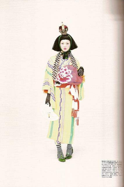 Kimono-hime issue 9. Fashion shoot page 3 | Flickr – Compartilhamento de fotos!