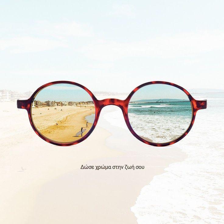 Δώσε χρώμα στην ζωή σου με γυαλιά Meller Kribi Glawi Mare. Βρες τα εδώ -> http://ift.tt/2rN8o7M  #γυαλιάηλίου #γυαλια #παραλία #καλοκαίρι #ήλιος #θάλασσα #instagreece #greekfashion #greekfashionbloggers #fashion #sunglasses #lentiamo #ομορφια #μόδα #sunnies #story
