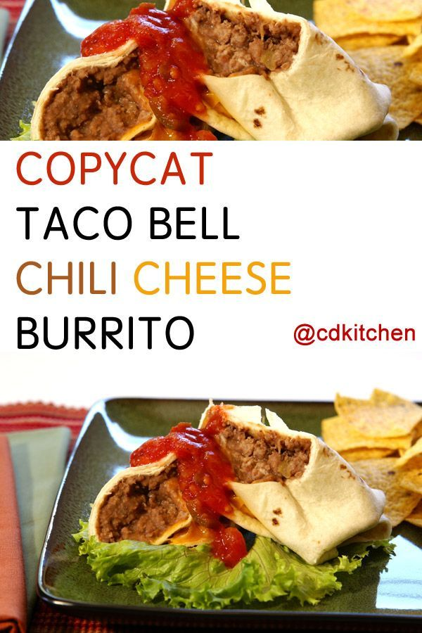 Copy the famous burrito from Taco Bell. Check out the reviews from others on how to dress it up even more! | CDKitchen.com