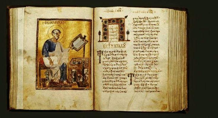 Η Βασιλεία των Ουρανών: Στα Βυζαντινά χρόνια - Βυζαντινός Πολιτισμός