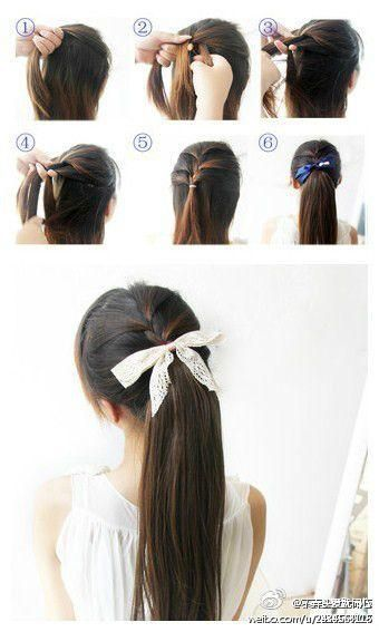 Easy & fun hairstyle with ribbon <3 | Get this look with Clip in human hair extensions| visit www.cliphair.co.uk