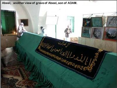 Abeel, another view of grave of Abeel, son of ADAM (A.S)