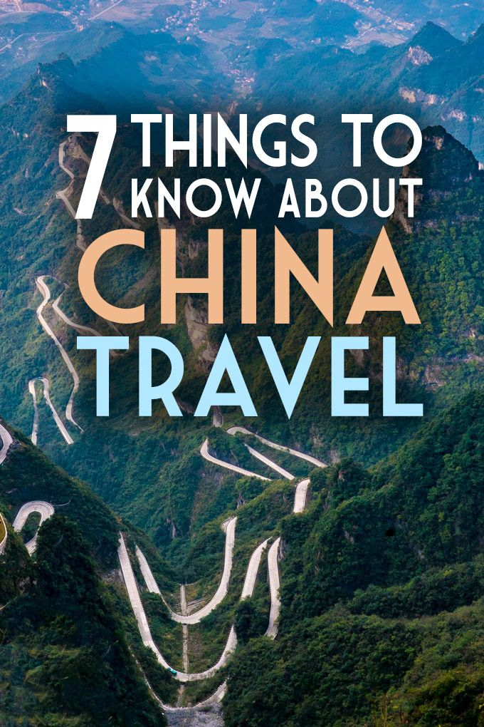 7 Things You Need to Know About #China #Travel | Global Girl Travels | Travel like a lady